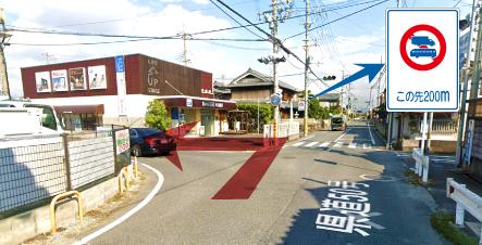 材木町交差点を左折するイメージ