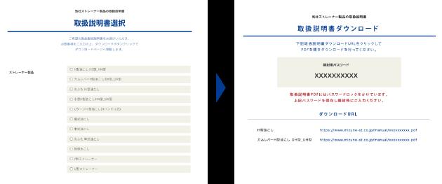 このページの表示イメージ