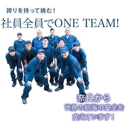Challenging with pride!ONE TEAM! We support the safety of navigation around the world from Nara!